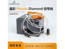 荷兰Crystal Cable晶彩Piccolo Diamond金银合金信号线