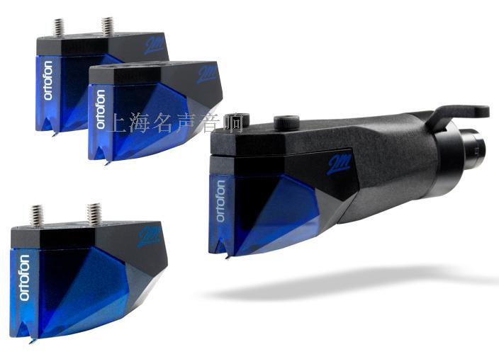 高度风(ortofon)2m blue 彩蓝 系列 唱头 mm 动磁黑胶