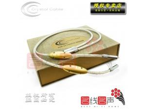 荷兰Crystal Cable晶彩ULTIMATA DREAM 信号线 讯号线
